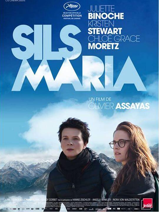 """Affiche du film """"Sils Maria"""", d'Olivier Assayas. © IFC Films / Artificial Eye"""