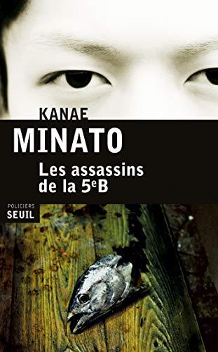 """""""Les Assassins de la 5èB"""", Kanae Minato (Seuil)"""